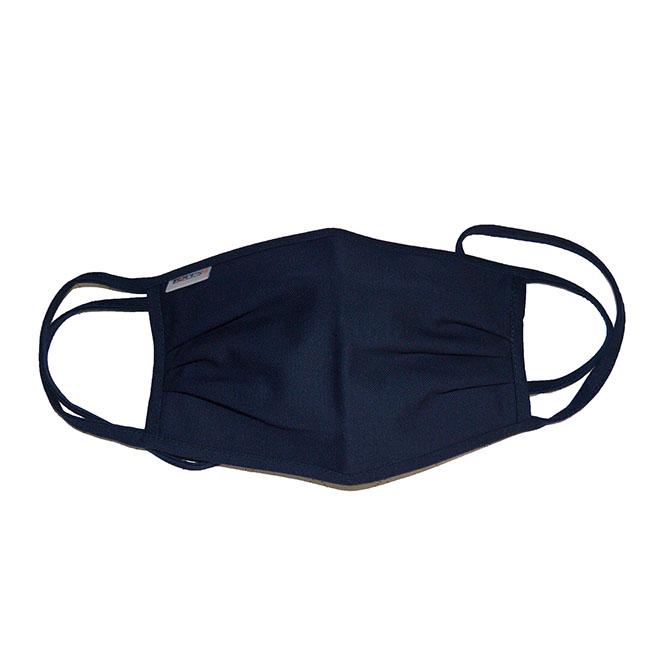 FR Protective Face Masks